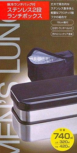 640aaf6a3844 スケーター ステンレス 弁当箱 2段 740ml スリム ランチボックス 保冷 ...
