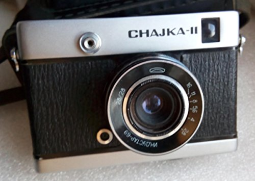 Chajka -II Chaika 2 USSR Soviet Union Russian 35 mm half-frame film camera by beLOMO Industar 69 lens