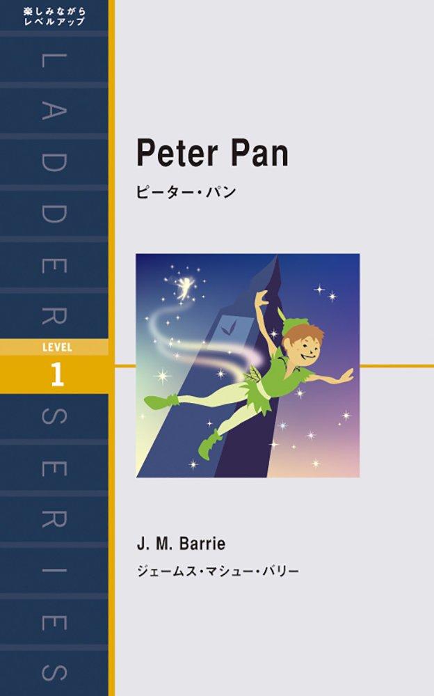 ピーター・パン Peter Pan (ラダーシリーズ Level 1) | ジェームス・マシュー・バリー |本 | 通販 | Amazon