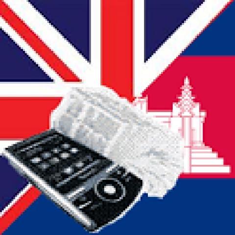 English Khmer Dictionary (Study English Khmer)