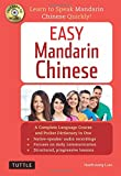 Easy Mandarin Chinese: Learn to Speak Mandarin Chinese Quickly! (100 minute Audio CD Included)