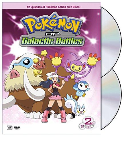 Pokemon Diamond & Pearl Galactic Battles Gift Set Vol. 2 - Gift Galactic