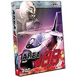 Aréa 88 - L'intégrale