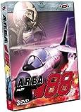 エリア88 TVシリーズ コンプリート DVD-BOX (全12話) (輸入盤)