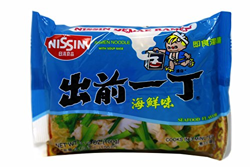 Nissin Ramen Noodle, Instant Noodles With Soup Base, 12 Pack