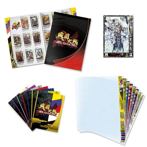Sengoku War -1477 Yabufu, sixty-six provinces to pieces - Add for official card binder refill by Sega