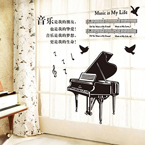 Let'S Diy Music is My Life Piano Musical Notes Wall Stickers Children Room Training Centre Mural Decal -