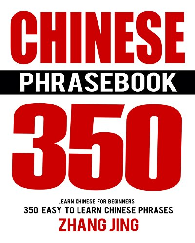 Chinese Phrase Book: Learn Chinese Quick and Easy With Chinese Phrases (Chinese Phrasebook, Learn...