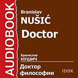 Doctor [Russian Edition] Audiobook