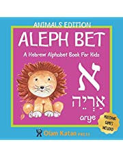 Aleph Bet: Animals Edition: A Hebrew Alphabet Book For Kids: Hebrew Language Learning Book For Babies Ages 1 - 3: Matching Games Included: Gift For Jewish Parents With Children