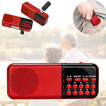 Kopper� Mini Portable Pocket Bible Radio FM Speaker USB Rechargeable TF MP3 Music Player