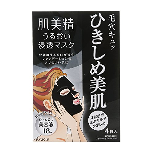 51jVUzY%2BvfL - Review: Kracie Hadabisei Moisturizing Face Mask (Tightening)-Japanese Skincare