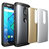 Moto X Pure Edition Case, SUPCASE Water Resistant Full-Body Rugged Case with Built-in Screen Protector for Motorola Moto X Style/Pure Edition 2015-3 Interchangeable Covers (Gray/Silver/Gold)