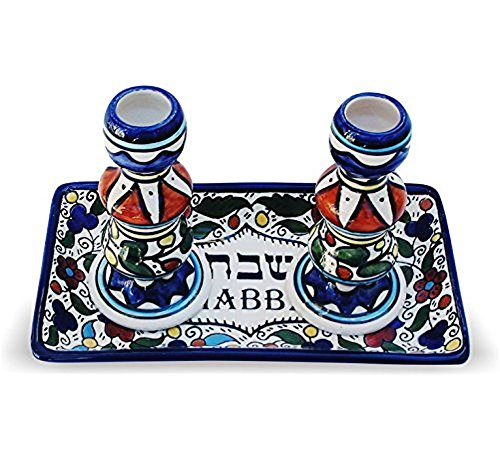 Ceramic Candlestick - Colorful Ceramic Candlesticks with Matching Plate for Shabbat and Holidays Jerusalem Pottery by Bethlehem Gifts TM