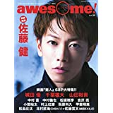 awesome! Vol.22