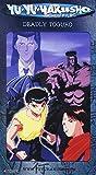 Yu Yu Hakusho - Deadly Toguro (Uncut) [VHS]