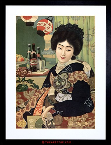 (The Art Stop AD Kirin Beer Alcohol Japan Geisha Framed Print F12X3084)