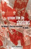 Scream from the Shadows, Setsu Shigematsu, 0816667594