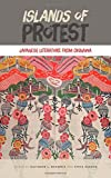 img - for Islands of Protest: Japanese Literature from Okinawa book / textbook / text book