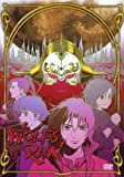 Wolfs Rain Vol.6 [Import allemand]