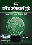 Drishti Current Affairs Today (Hindi) - November 2018