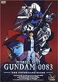 MOBILE SUIT GUNDAM - 0083: DER UNTERGA... (OMU) [IMPORT ALLEMAND] (IMPORT)