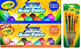 Crayola Washable Kids Paint, Set of 20 Bottles, 10 Classic Colors and 10