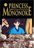 Princess Mononoke Film Comic 1 (Princess Mononoke Film Comics) by Hayao Miyazaki (2008) Paperback