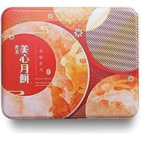 Meixin美心月饼金装彩月420g(香港进口) (礼盒)