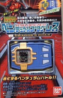 Digital Monsters Digimon Pendulum progress VER.1.0 Metallic Blue & Gold by Bandai