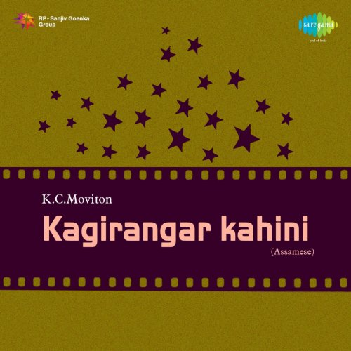 Amazon.com: O Aji Mor Mon Pakhiti: Arati Mukherjee: MP3 Downloads