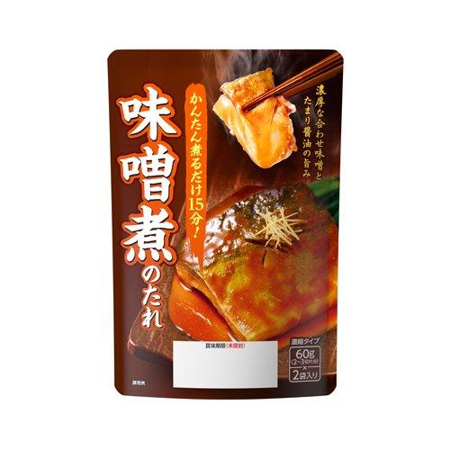 Nihonshokken miso salsa hervida (60gX2P) piezas X3