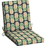 Mainstays Outdoor Patio Dining Chair Cushion (Pineapple)