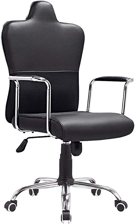 Amazon Com Eahkgmh Ergonomic Office Chair Computer Chair Swivel Desk Chair Rotating Boss Executive Chair Simple Modern Lounge Task Chair Color Black Kitchen Dining