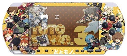 剣と魔法と学園モノ。3 スキンシール PSP3000 01 B0054I9YIW