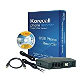 Korecall 2 Line USB Phone Recorder (DHL Shipping)