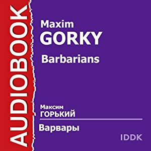 Barbarians [Russian Edition] Audiobook