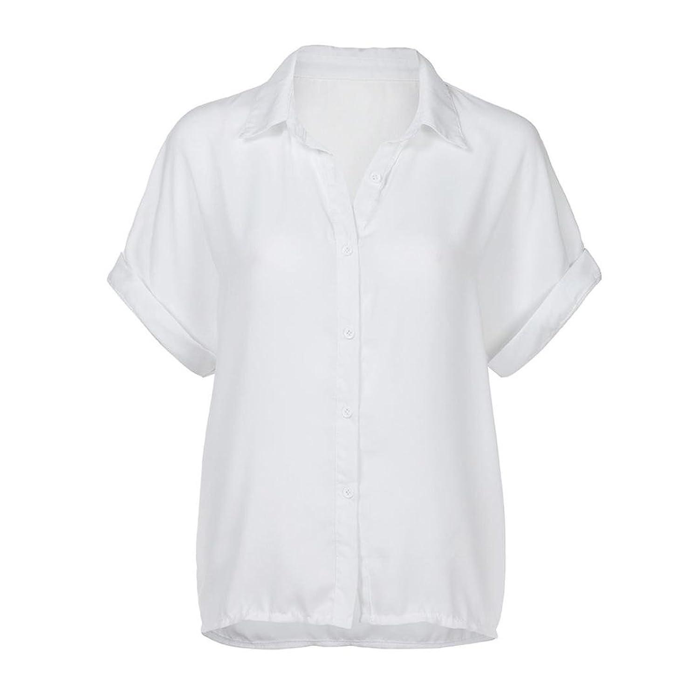 Amlaiworld Women Blouse, Women Casual Solid Chiffon Short Sleeves Tops  Lapel Shirt Blouse: Amazon.co.uk: Clothing