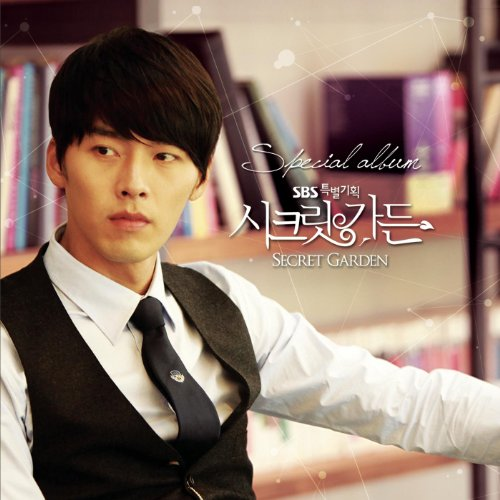 Secret garden drama ost overseas by ji young baek on - Secret garden musical soundtrack ...