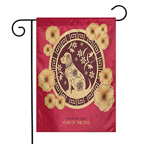 Mannwarehouse Year of The Dog Garden Flag Blossoming Petals with Festive Animal Design with Leaf Branches Premium Material W12 x L18 Dark Coral and ()