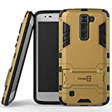 LG K7 Case, LG Tribute 5 Case, CoverON® [Shadow Armor Series] Hard Slim Hybrid Kickstand Phone Cover Case for LG K7 / LG Tribute 5 - Gold & Black