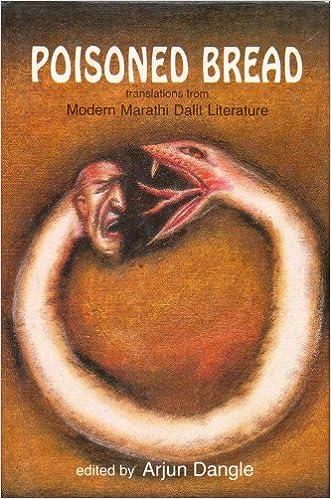 Buy Poisoned Bread Translations From Modern Marathi Dalit