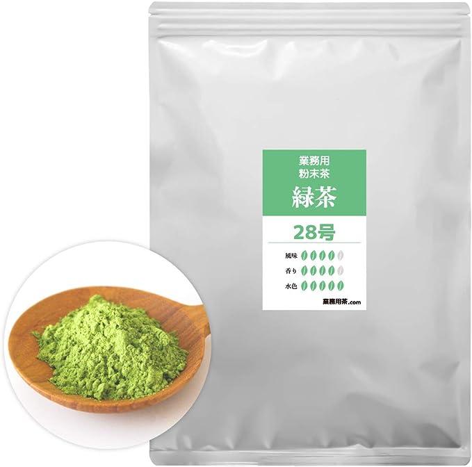 粉末緑茶 抹茶入り 500g 静岡茶 飲料用 加工用 対応(粉末緑茶28号)