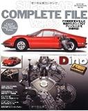 ディーノ(スーパーカー・コンプリートファイルVol.3)