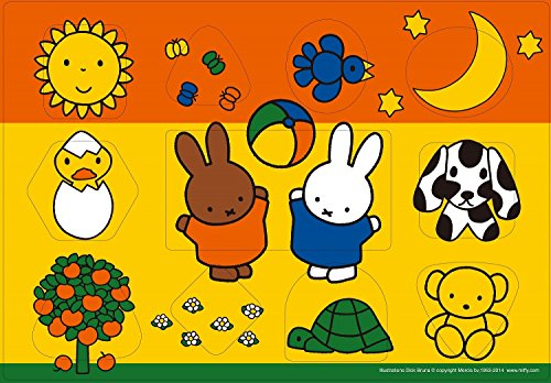 With 26-14 and 11 -piece picture puzzle Miffy