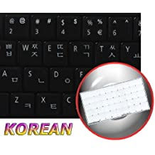 KOREAN KEYBOARD STICKERS ON TRANSPARENT BACKGROUND WITH WHITE LETTERING (14X14)