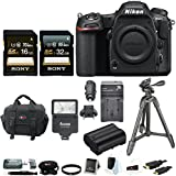 Nikon D500 20.9 MP DSLR Camera (Body) w/16GB & 32GB SD Card Bundle