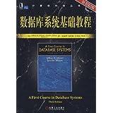 计算机科学丛书:数据库系统基础教程(原书第3版)