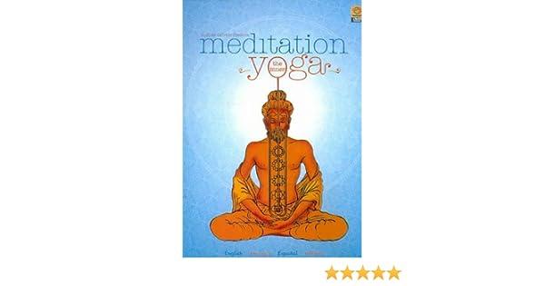 Amazon.com: Meditation The Inner Yoga: Artist Not Provided ...