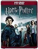 Harry Potter und der Feuerkelch [HD DVD]